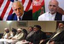 افغان مفاہمتی عمل کو زندہ کرنے کے لئے بامقصد رابطوں کا دوبارہ آغاز ؟