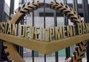 ایشیائی ترقیاتی بینک نے پاکستان کے لیےایک بلین ڈالر کا ہنگامی قرضہ منظور کیا