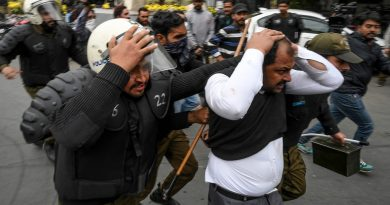 FIRs registered under ATA against 250 protesters over Lahore cardiac hospital rampage