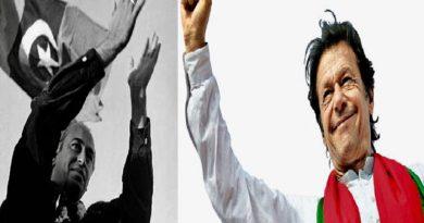 A journey of democracy from Zulfiqar Ali Bhutto to Imran Khan