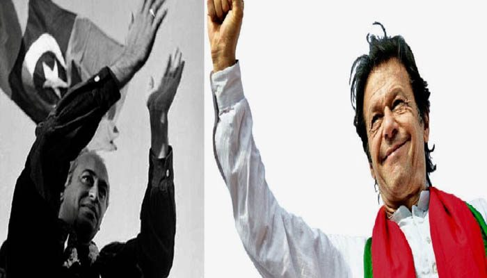A journey of democracy from Zulfiqar Ali Bhutto to Imran Khan