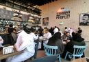 سعودی عرب میں مرد و خواتین کے لئے ریسٹورنٹس میں علیحدہ بیٹھنے کی پابندی ختم
