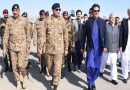 افواج پاکستان اور کپتان کا ساتھ