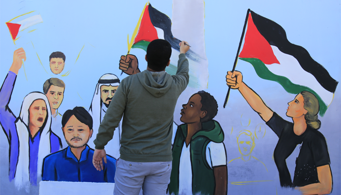 International Day of Solidarity with the Palestinians