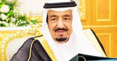 UAE leaders condole with Saudi King Salman on brother's death