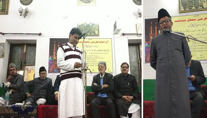 All India Mushaira held in honour of the Martyrs of Karbala