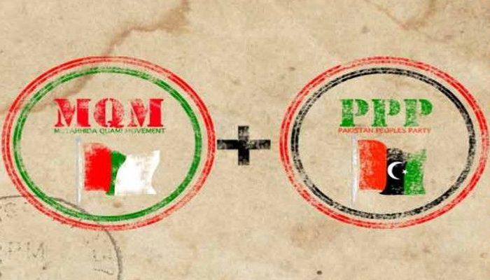 Googly master PPP V/S King maker MQM
