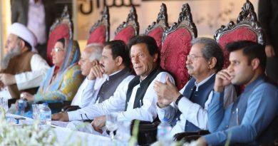 پاکستان مسلم لیگ نواز کو پنجاب میں پی ٹی آئی حکومت گرنےکے امکانات روشن نظر آرہے ہیں