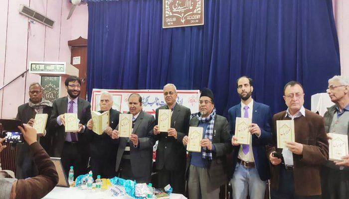 Poetry of Ahmad Ali Barqi Azmi released at Ghalib Academy