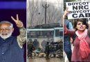 ہندوستان: 2019 کے اہم واقعات کے آئینے میں