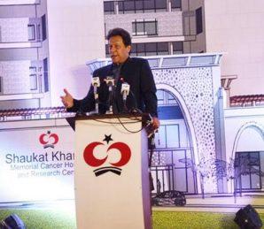 جب ایک انجکشن لگتے ہی عمران خان کو اسپتال میں نرسیں حور یں لگنے لگیں تھیں، دیکھیں ویڈیو