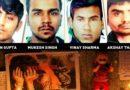 نربھیا جنسی زیادتی و قتل کیس: یکم فروری صبح 6بجے پھانسی کے لیے چاروں مجرموں کے نئے ڈیتھ وارنٹ جاری