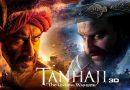 فلم 'تاناجی ' :تیسرے ہفتے میں کمائی 224کروڑ روپے کے پار