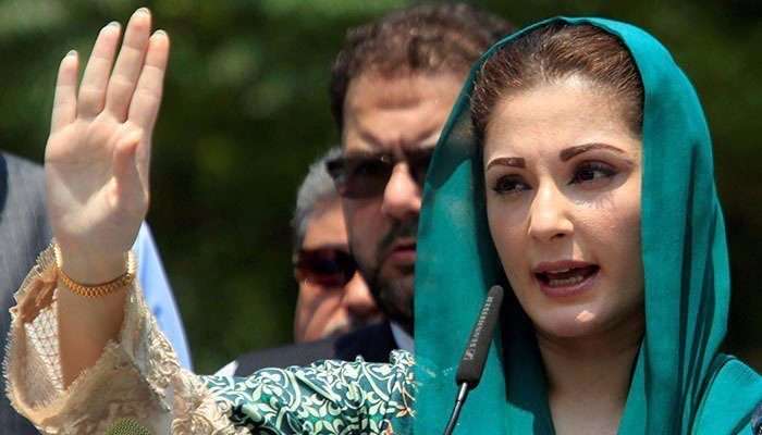 LHC asks govt to explain its failure to decide on Maryam's ECL within seven-day deadline