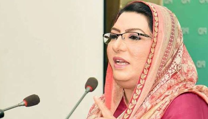 Govt to move court if Nawaz Sharif's medical report not submitted: Firdous Ashiq Awan