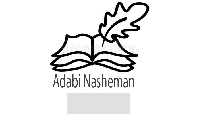 A review on Adabi Nasheman