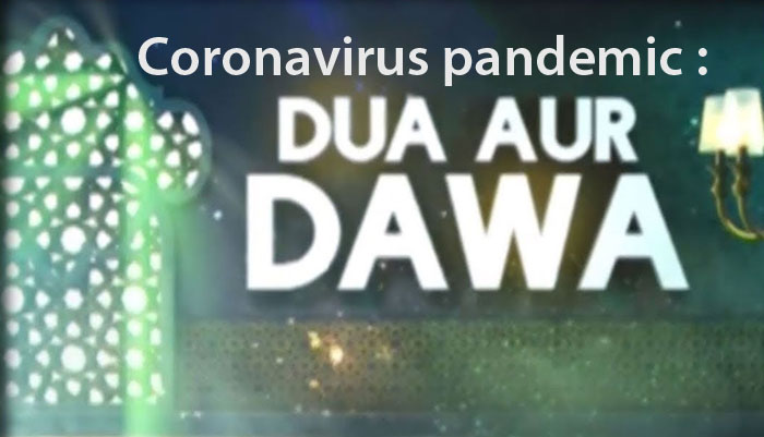 Coronavirus pandemic : Dua and Dawa
