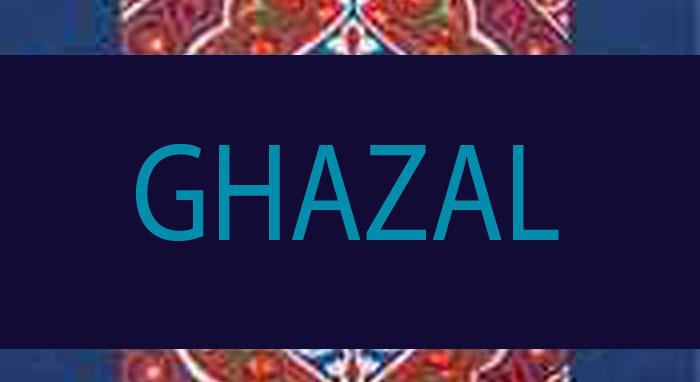 GHAZAL ASMA TARIQUE: KHUWAB SUNANE BHAGI